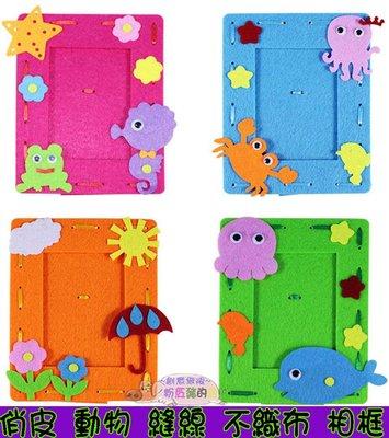 ♥粉紅豬的店♥ 兒童 禮物 布藝 手作...