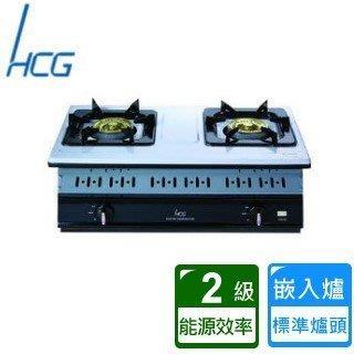 【人氣王】HCG 和成牌 瓦斯爐 崁入式 二口爐 雙口爐 GS252SQ GS-252SQ