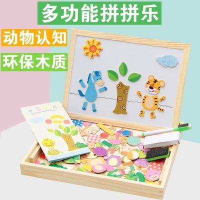 幼兒小孩黑板支架式家用兒童寶寶塗鴉雙面寫字磁性畫畫板1-2-3歲HPXW