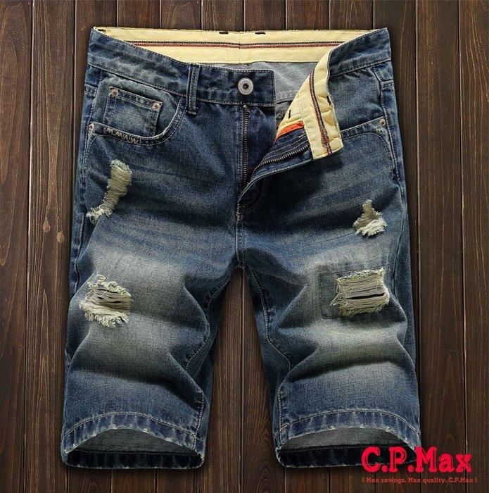 CPMAX 男牛仔短褲 膝上短褲牛仔 男五分褲 五分牛仔褲 刷破牛仔短褲 單寧牛仔短褲 水洗牛仔褲 牛仔褲【J20】