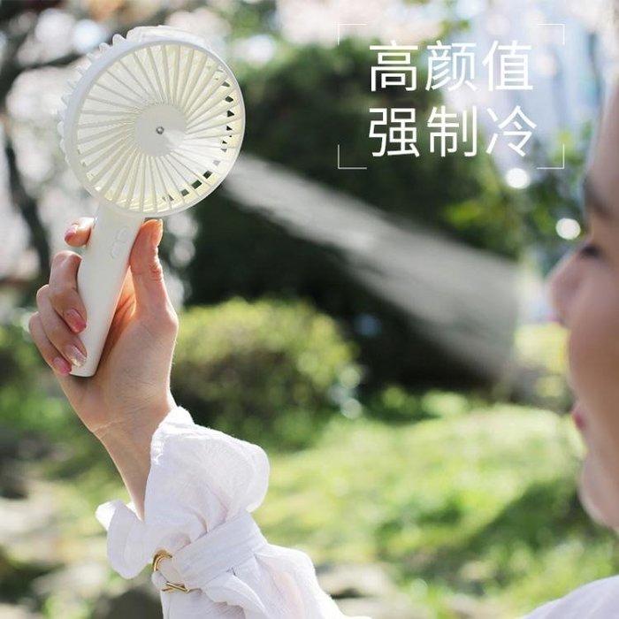 (免運)科際噴霧制冷手持小風扇便攜式噴水水冷冷風加濕器usb隨身攜帶手拿手握可充電【莉芙小鋪】