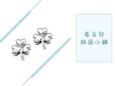 *~希朵兒飾品小舖~*【羅亞戴蒙 幸運 耳環】鋼飾、特價、免運費