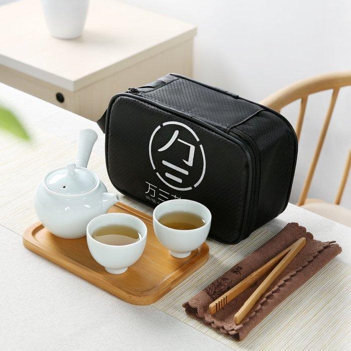 快客杯一壺二杯陶瓷便攜茶具套裝4人青瓷日式茶壺泡茶杯#茶具#旅行茶具#茶具套裝#便攜