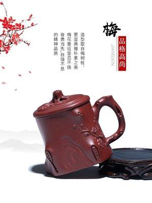 宜興原礦紫砂杯蓋杯純全手工紫泥男女辦公室家用泡茶杯子高檔禮品