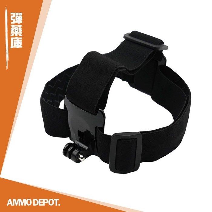 【AMMO彈藥庫】 GoPro Action sjcam yi 運動相機 配件 第一人稱 頭部 綁帶 頭帶 DF-H02