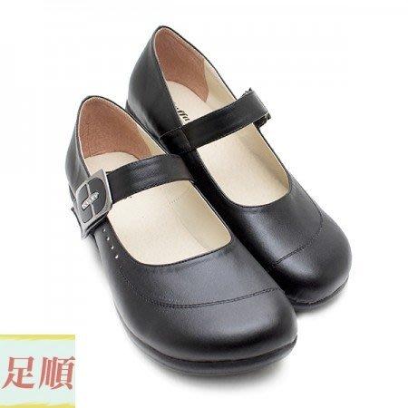 牛頭牌 上班族 櫃姐 淑女皮鞋 娃娃鞋 OL 黑色 女款 台灣製造【足順皮鞋】