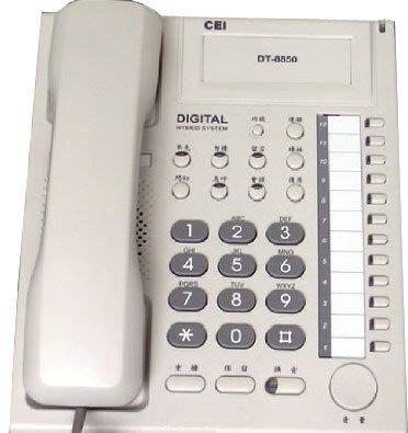 數位通訊~萬國 CEI  FX-30 DT-8850S-6A ,另有DT-8850D-6A FX60  總機 話機
