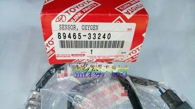 盛揚 正廠 TOYOTA CAMRY 02-06 2.0 前含氧感知器 O2  4線公插 89456-33240