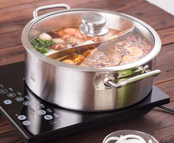 **Lucky** 家用大容量清湯麻辣鴛鴦鍋盆加厚不銹鋼涮火鍋鍋電磁爐專用