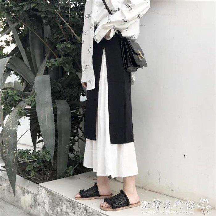 半身長裙  女裝韓版拼色雪紡開叉不規則高腰A字裙學生顯瘦半身裙長裙潮