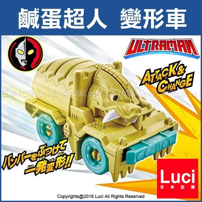 紅王 攻擊變形車 鹹蛋超人 變形 衝撞 迷你小汽車 超人力霸王 奧特曼 Ultraman 萬代 LUC日本代購