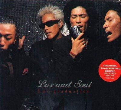 八八 - LUV and SOUL - Luv-graduation + Friends - 日版2CD - NEW