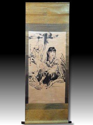 【 金王記拍寶網 】S1403 中國近代書畫名家 劉文西款 水墨人物圖 捲軸一幅 罕見稀少~