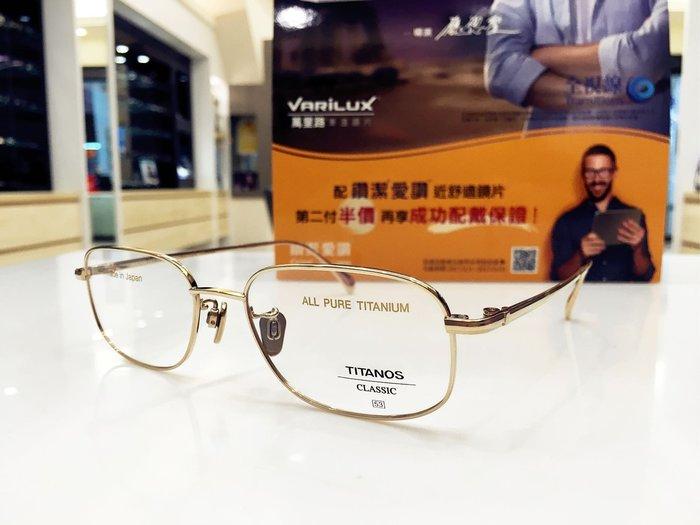 日本經典工藝品牌品牌 TITANOS 頂級帝王純鈦 金色鈦金屬眼鏡鏡架 53mm 鈦金屬鼻墊 C010K
