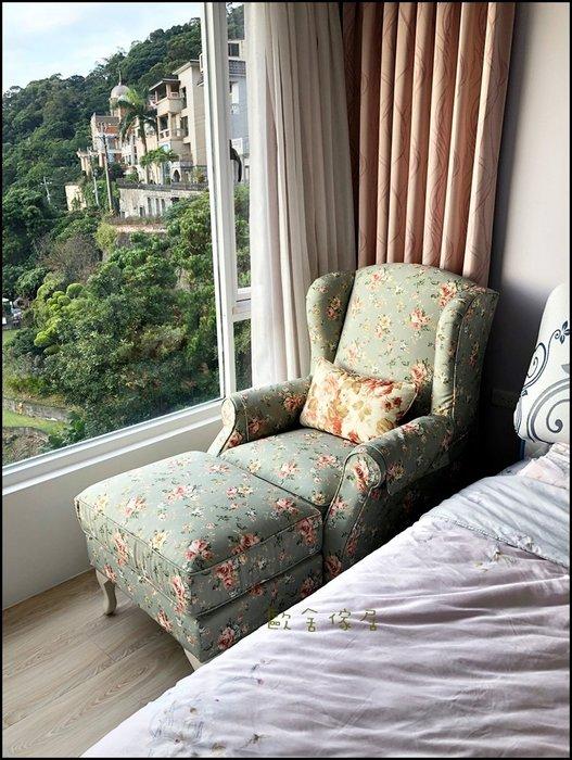 主人椅 綠色小碎花玫瑰布沙發 附腳凳 單人沙發休閒椅公婆椅扶手椅靠背椅 浪漫鄉村田園風躺椅造型椅客廳椅房間椅【歐舍傢飾】
