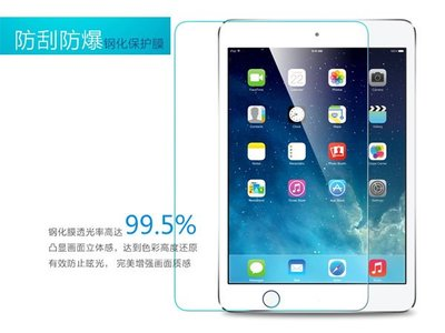 【PA518】9H 鋼化 玻璃膜 強化膜 螢幕 保護貼 抗刮貼膜 New iPad Air 2 3 4 Mini Pro