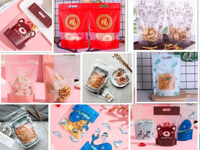 Amy烘焙網:25入/五榖雜糧夾鏈袋/食品保鮮袋/手提夾鏈袋/糖果雪花酥防潮夾鏈袋