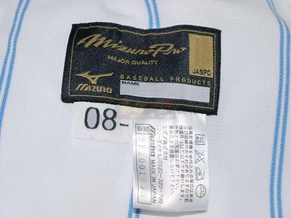 貳拾肆棒球---日本帶回日職棒明星賽專用球褲Mizuno pro 日製
