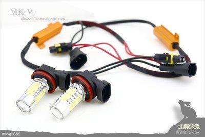 [北美惡兔-福斯車系 GTI 6  LED 霧燈燈炮 /免破線 繼電器] GTI 6 專用款 H11 H12 9006