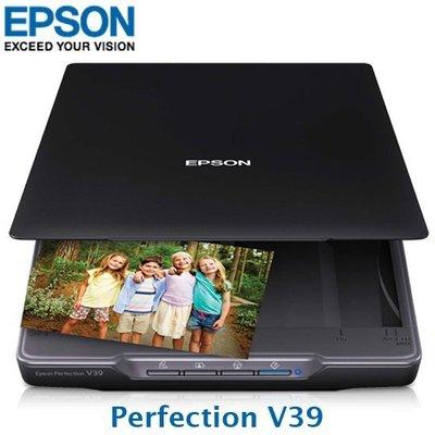 【MR3C】含稅 全新公司貨 EPSON愛普生 Perfection V39 書本掃描器 平台式掃描器