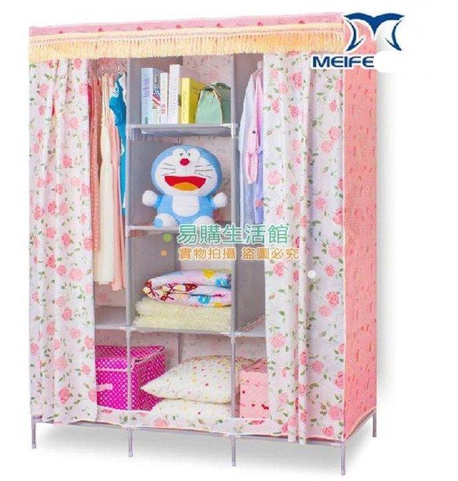 梅峰簡易衣櫃組裝布衣櫃加固加粗鋼管架折疊衣櫥超大容量宿舍房間臥室必備