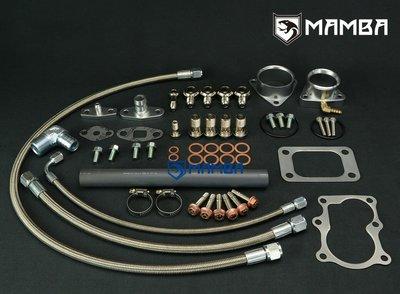 Full Turbo Oil & Water Line Install Kit FOR Nissan TD42 GU