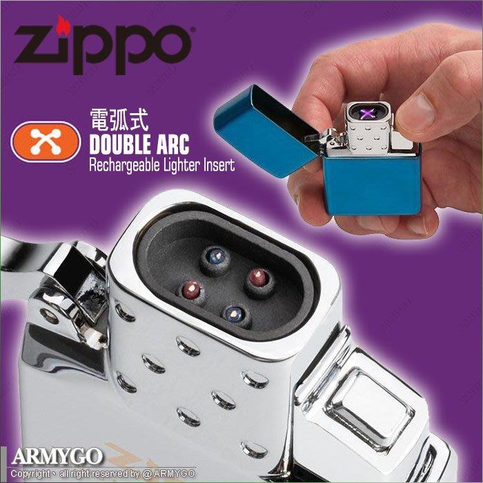 【ARMYGO】ZIPPO 美國原廠專用內膽 - 電弧式