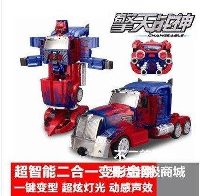 【格倫雅】^661電動遙控機器人玩具汽車機器人大黃蜂一鍵變形金剛玩具5445[g-l-y04