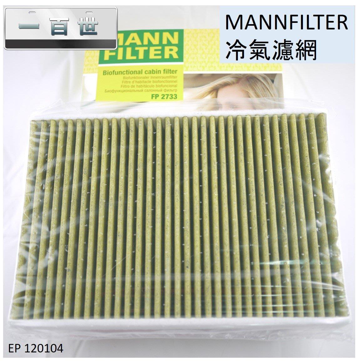 MANN FP25001 frecious plus Cabine Filtre à Pollen biofonctionnel Carbone Activé