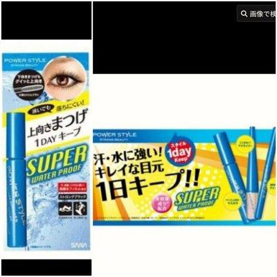 【我最便宜】SANA 魔力超防水防汗睫毛膏 持續一整天【跨國快送】