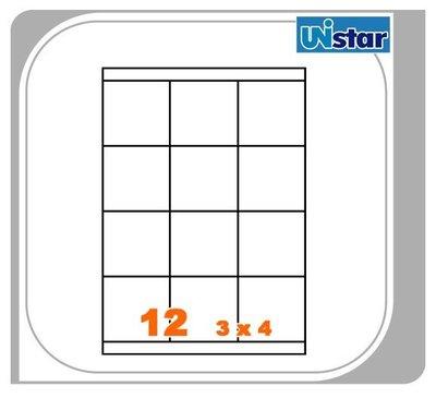 裕德 電腦標籤 12格 US4279 ((買五盒送五盒,型號可任選!))三用標籤 列印標籤