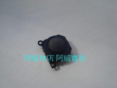 PSP1007 類比搖桿+專用螺絲起子+水晶殼+拆機教學資料  PSP蘑菇頭  搖桿