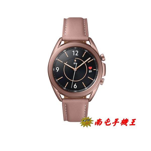 〝南屯手機王〞Galaxy Watch3 智慧手錶 41mm 藍芽版【直購價】