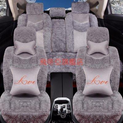 ?【※五座※現貨】汽車座椅套三菱Galant FreecaGrunder Savrin Space Gear車用座墊