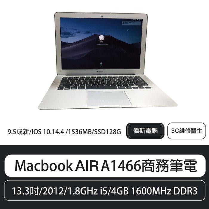 【偉斯電腦】 Macbook airA1466商務筆電9.5成新/IOS 10.14.4 /1536MB/SSD128G