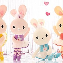 ☆NANA日系☆W626限定發售☆日韓系ウサギ可愛萌系長耳兔毛絨玩具芭蕾兔女生玩偶兔子絨毛玩具☆批價$199元