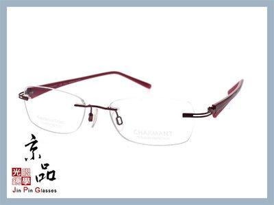 【CHARMANT】PERFECTION系列 CH11916 RE 紅色 無邊框 日本 鈦金屬眼鏡 JPG 京品眼鏡