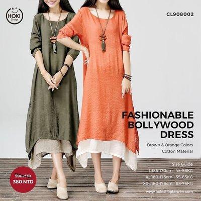 FASHIONABLE BOLLYWOOD DRESS 長袖棉麻長裙 CL908002
