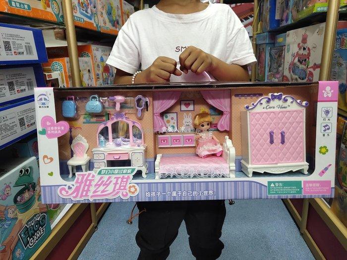 【taste dream .】 雅絲琪娃娃夢幻臥室趣味廚房套裝仿真房間冰箱衣柜女孩過家家玩具