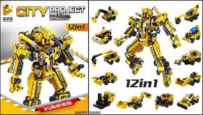城市工程隊組12合一機器人576psc/建築工程機器人系列/可與樂高組合在一起/工程系列/機器人系列/模型益智/積木組合