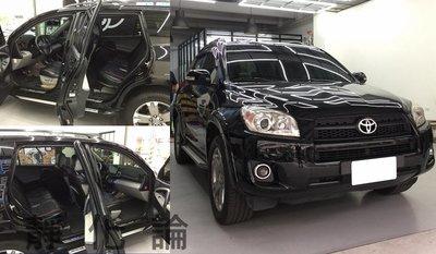 ☆久豆麻鉄☆ Toyota RAV4 3代 可用 (四門氣密) 隔音條 全車隔音套組 汽車隔音條 靜化論 公司貨
