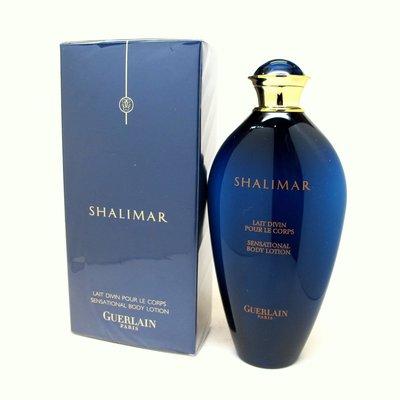 嬌蘭 GUERLAIN  夏利馬爾 Shalimar Sensational moisturising 身體乳液 200ml 英國代購 專櫃正品