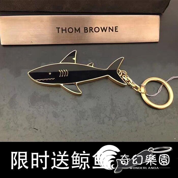 鑰匙圈-春夏新款browne TB鯊魚鑰匙扣潮流鑰匙鏈掛件 權志龍同款