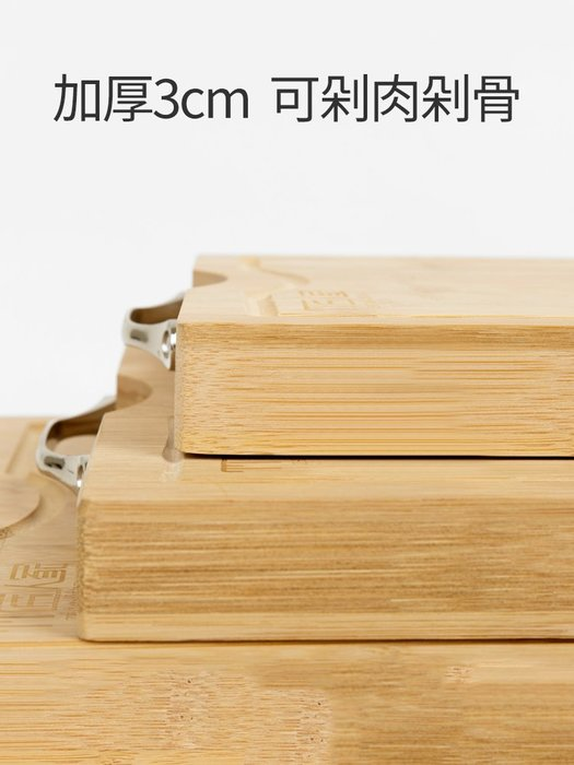 千夢貨鋪-加厚竹菜板廚房切菜板非實木案板粘板搟面板家用砧板占板刀板#搟面杖#菜板#長筷子#實木#打蛋器