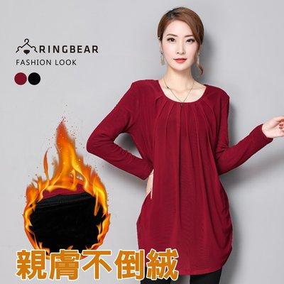 長袖上衣--優雅氣質胸前細褶側邊抓皺不...