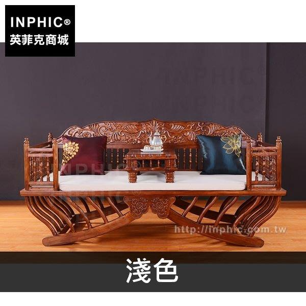INPHIC-羅漢床中式泰式仿古木雕客廳沙發床傢俱東南亞-淺色_3dXh