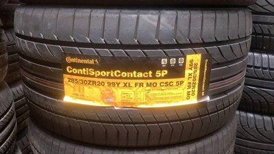 【台中歐美】馬牌輪胎特價中 CSC5 P 285/35R20、295/30R20、295/35R20、305/25R20