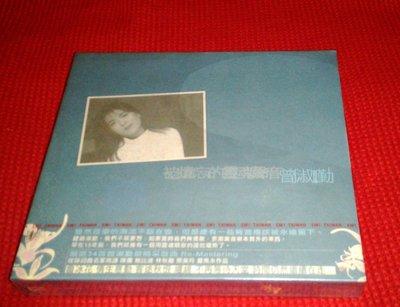 (2 CD,  包裝封膜破損一大片, 全新未拆封 )   曾淑勤 : 被遺忘的靈魂聲音