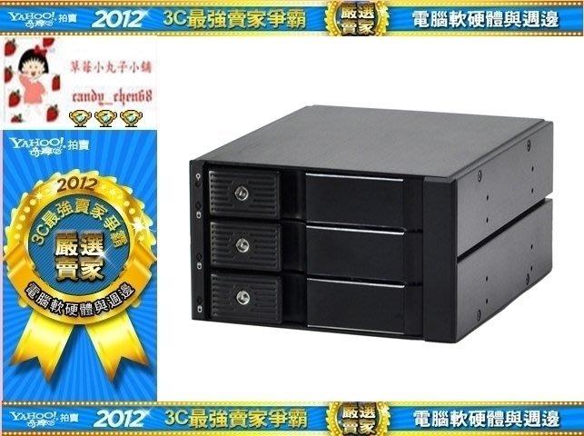 【35年連鎖老店】ELS-Storage S-36TL 3.5吋*3轉5.25吋*2硬碟抽取盒有發票/保固一年