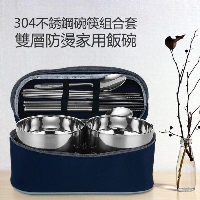 304不銹鋼碗筷組合套